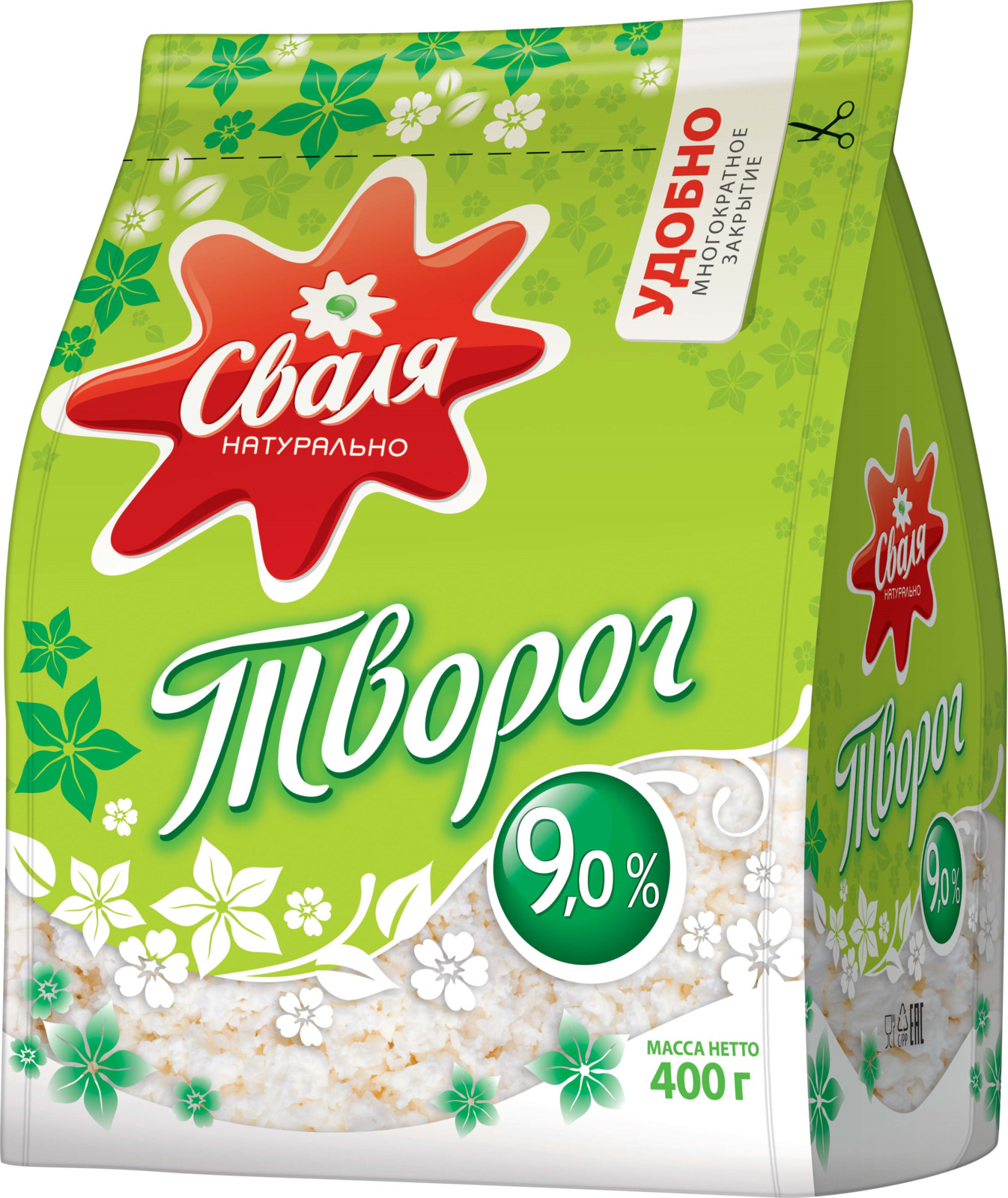 Творог Сваля, 9%, 400 г молочные продукты