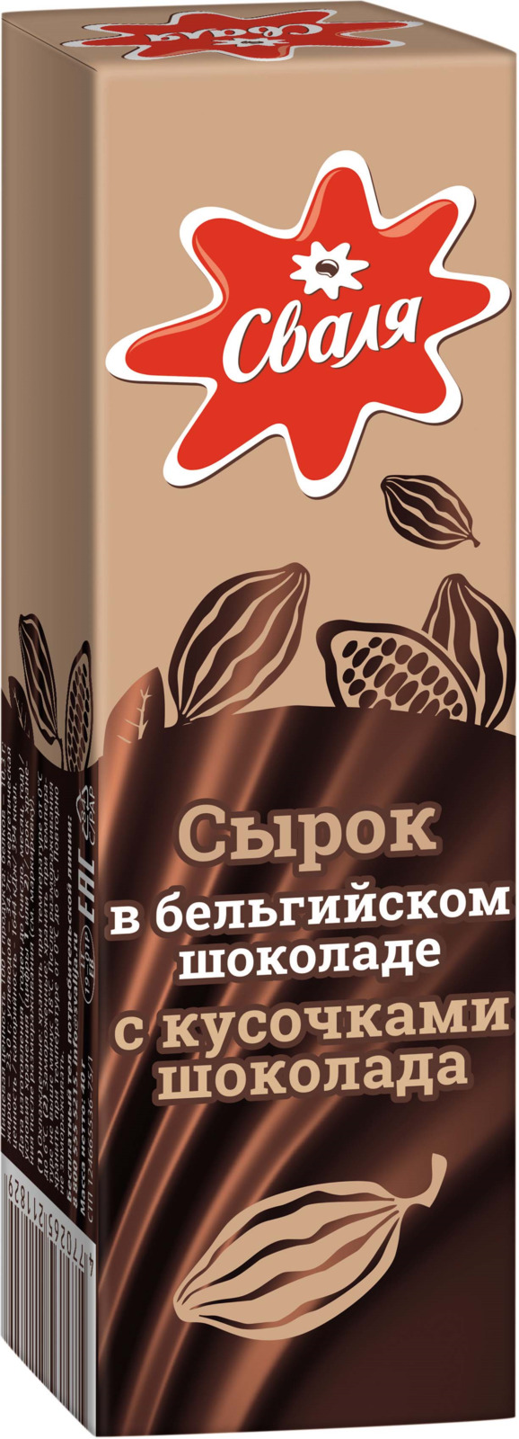 Сырок Сваля, творожный, глазированный, в бельгийском шоколаде, с кусочками шоколада, 23%, 40 г молочные продукты