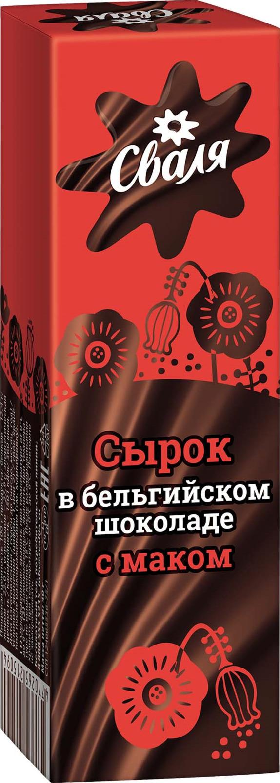Фото - Сырок Сваля, творожный, глазированный, в бельгийском шоколаде, с маком, 22%, 40 г молочные продукты