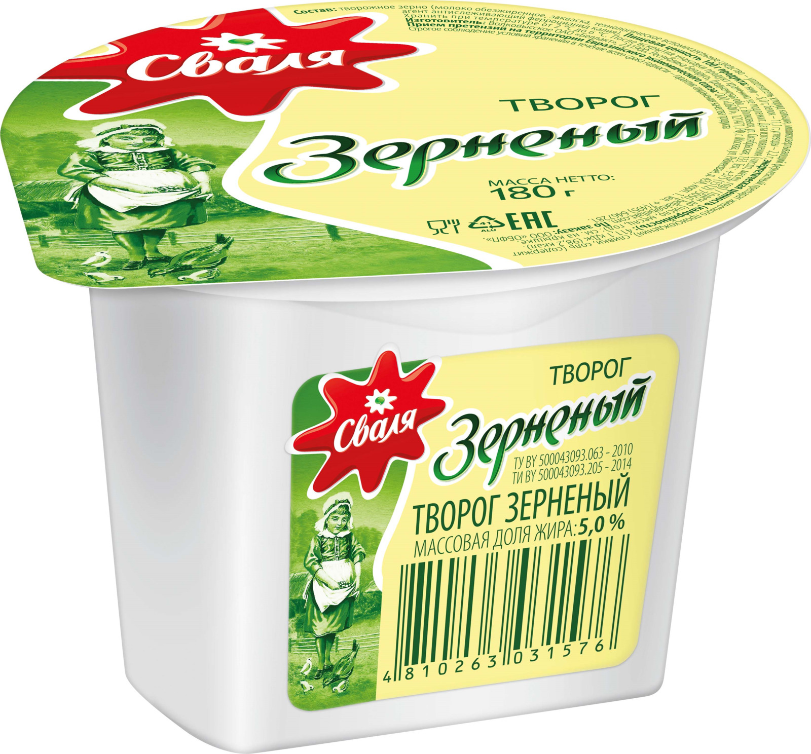 Фото - Творог Сваля, зерненый, 5%, 180 г молочные продукты