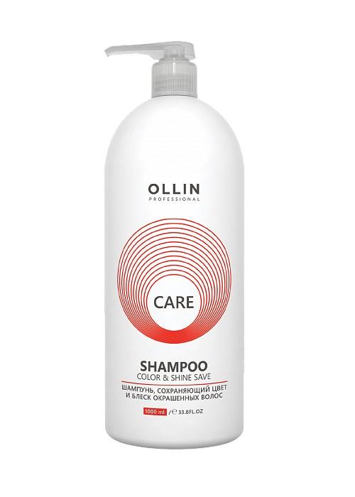 Шампунь для волос OLLIN PROFESSIONAL CARE для окрашенных волос color - shine save 1000 мл ollin бальзам для окрашенных волос стабилизатор цвета ollin care color and shine save conditioner for colored hair 729841 1000 мл