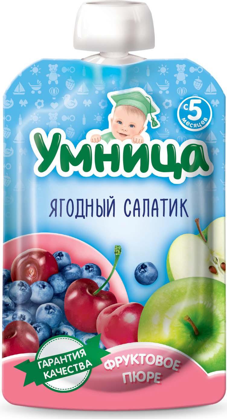 Пюре для детей Умница Ягодный салатик из яблок, вишни, черники, 100 г