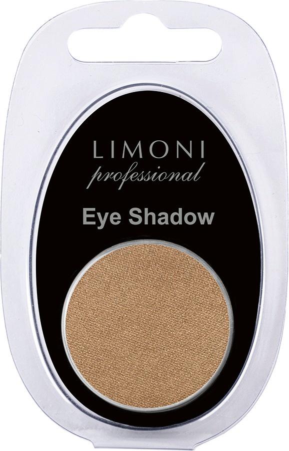 Тени для век LIMONI Eye-Shadow, тон 01 gogo tales 10 colors mineral eyeshadow palette naked smoky eye shadow powder warm nude matte shimmer eyeshadow contour cosmetics
