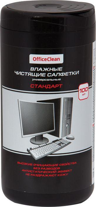 Салфетки чистящие влажные OfficeClean Стандарт, универсальные, 262496, 100 шт