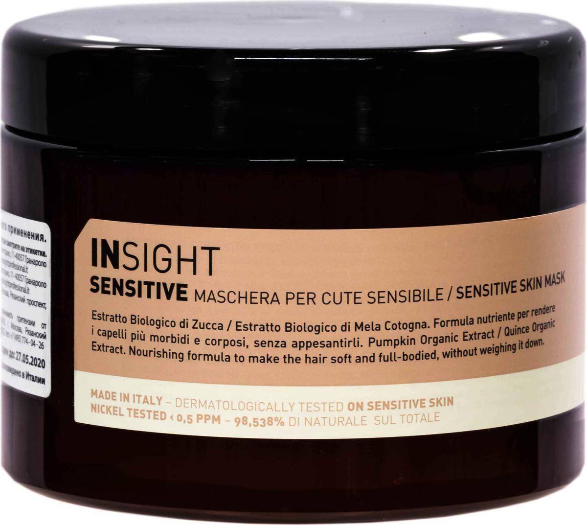 Маска для чувствительной кожи головы Insight Sensitive, 500 мл блеск кожи головы