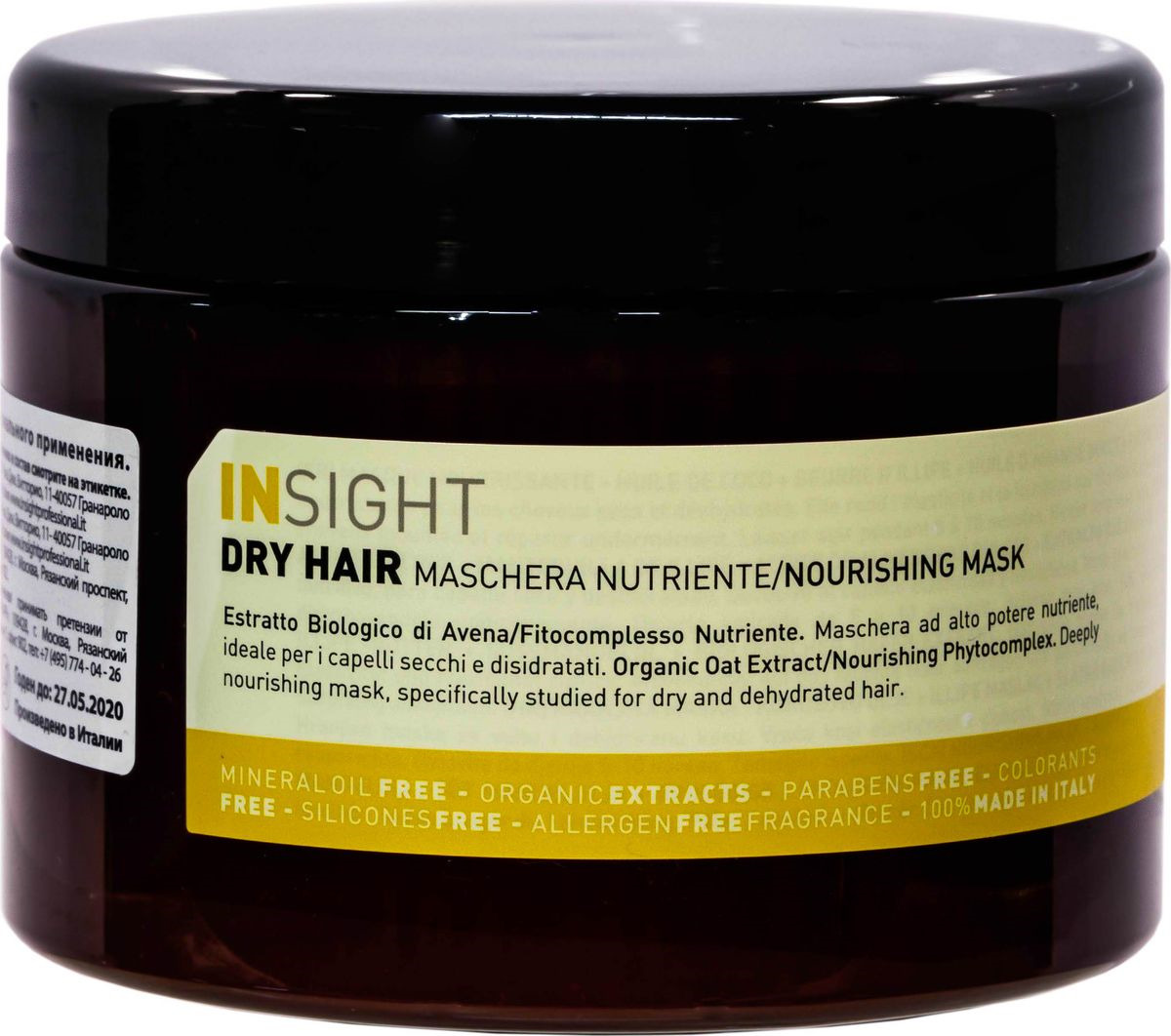 Увлажняющая маска для сухих волос Insight Dry Hair, 500 мл