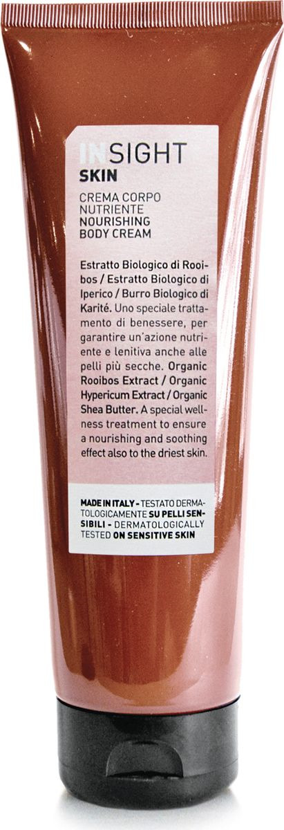 Питательный крем для тела Insight Skin Nourishing Body Cream, 250 мл it s skin mangowhite body cream крем для тела увлажняющий ит скин 200 мл
