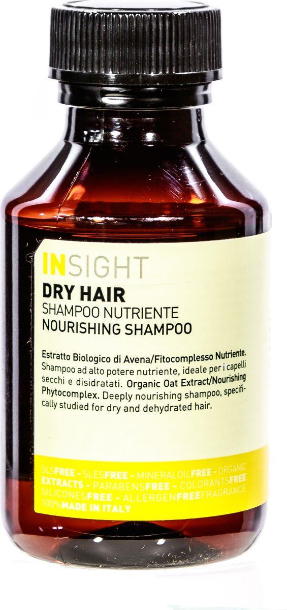 набор в тубе для сухих волос dry hair set 200 250 мл Увлажняющий шампунь для сухих волос Insight Dry Hair, 100 мл