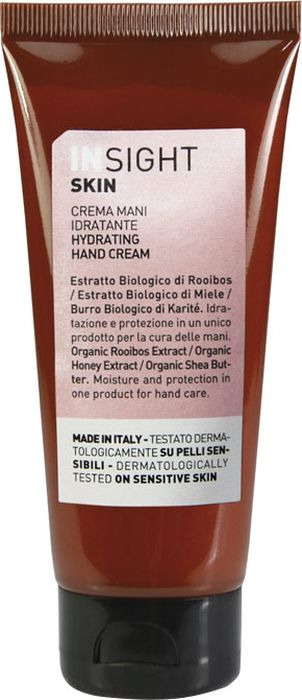 Питательный крем для рук Insight Hydrating Hand Cream, 75 мл питательный крем для рук и ногтей nourishing hand