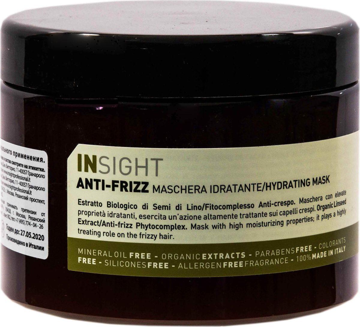 Разглаживающая маска для непослушных волос Insight Anti-Frizz, 500 мл