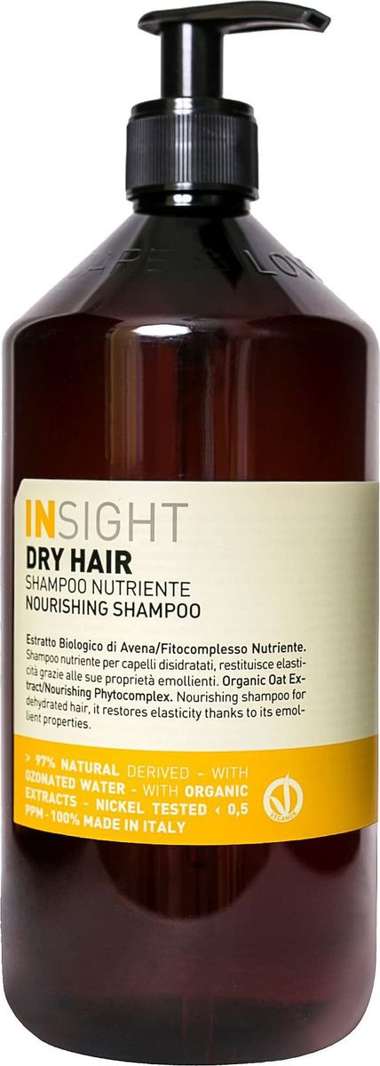 набор в тубе для сухих волос dry hair set 200 250 мл Увлажняющий шампунь для сухих волос Insight Dry Hair, 900 мл