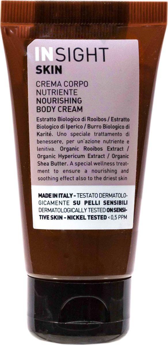 Питательный крем для тела Insight Skin Nourishing Body Cream, 50 мл insight регенерирующее масло для тела 50 мл
