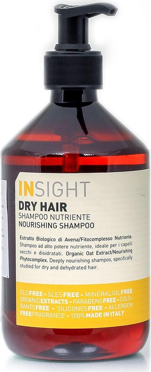 набор в тубе для сухих волос dry hair set 200 250 мл Увлажняющий шампунь для сухих волос Insight Dry Hair, 400 мл