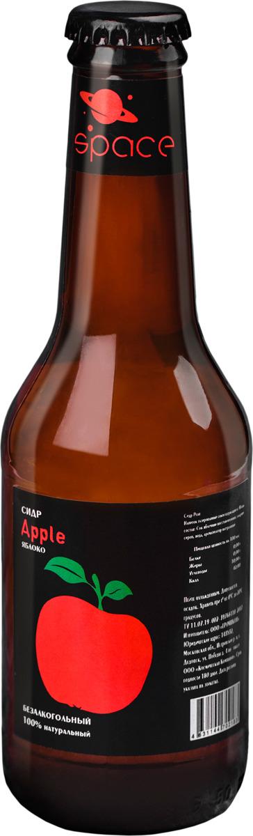 Безалкогольный сидр Space Apple Яблоко, 250 мл