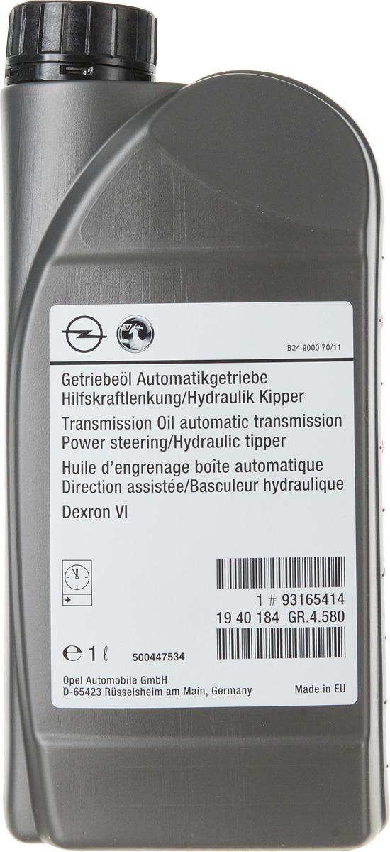 """Масло трансмиссионное GM """"ATF Dexron VI"""", для АКПП, 1 л"""