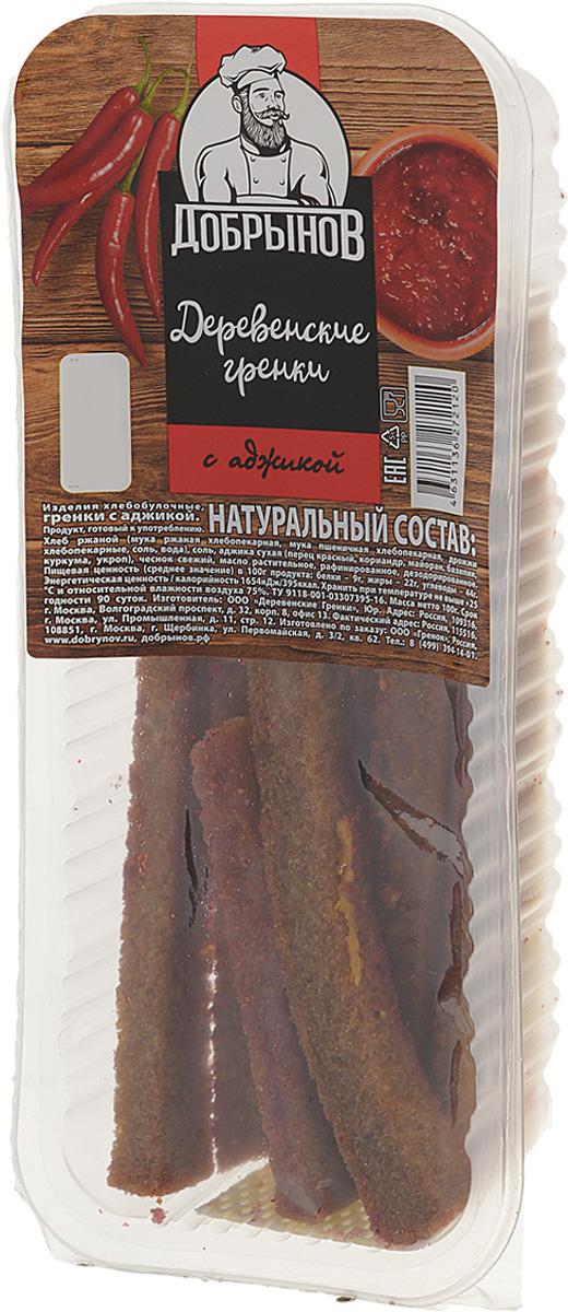 Деревенские гренки палочки с аджикой, 100 г цена