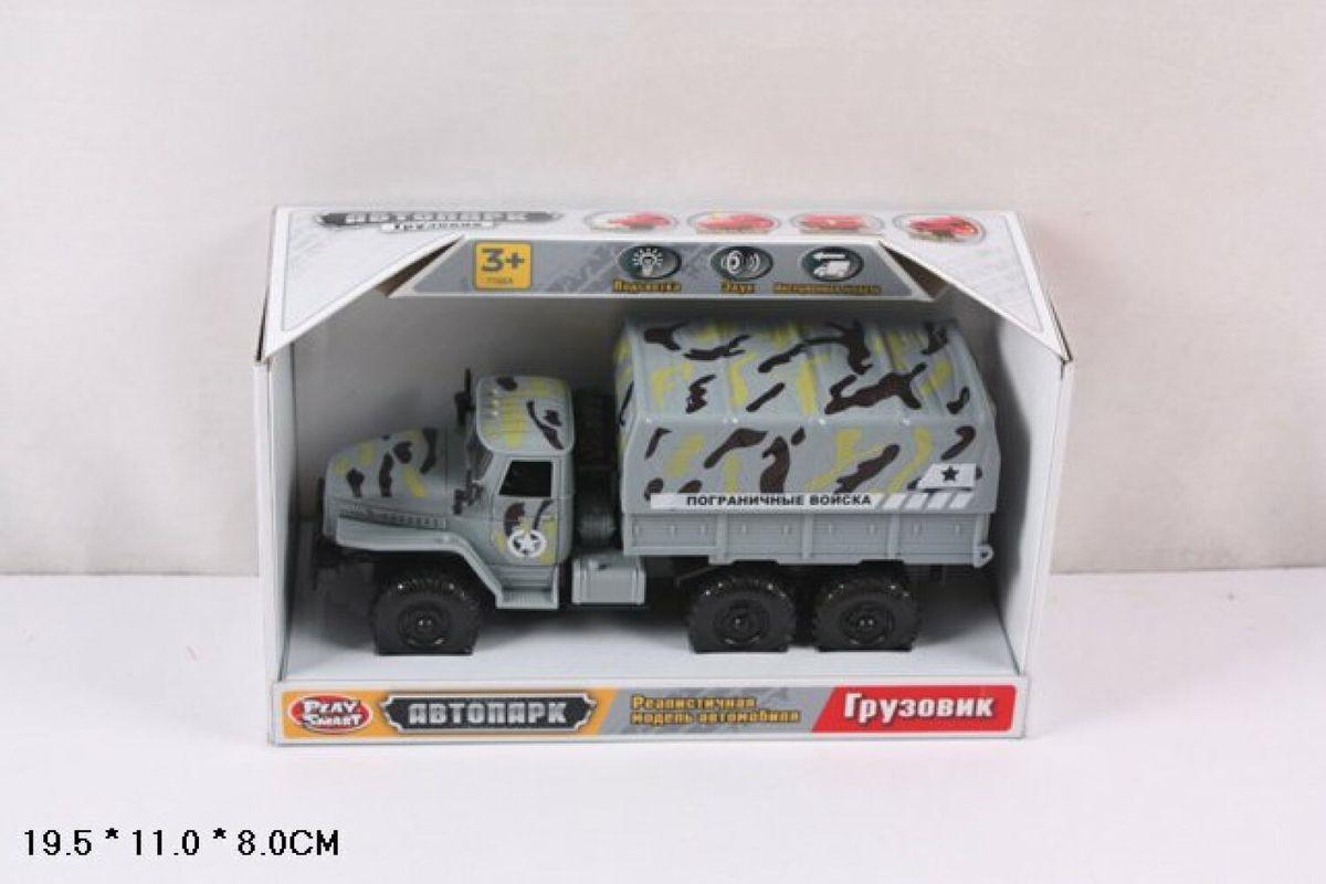 Машинка 1TOY Play Smart Автопарк, инерционная, Р41436, 19,5 см машина инерционная play smart пожарная 1 54