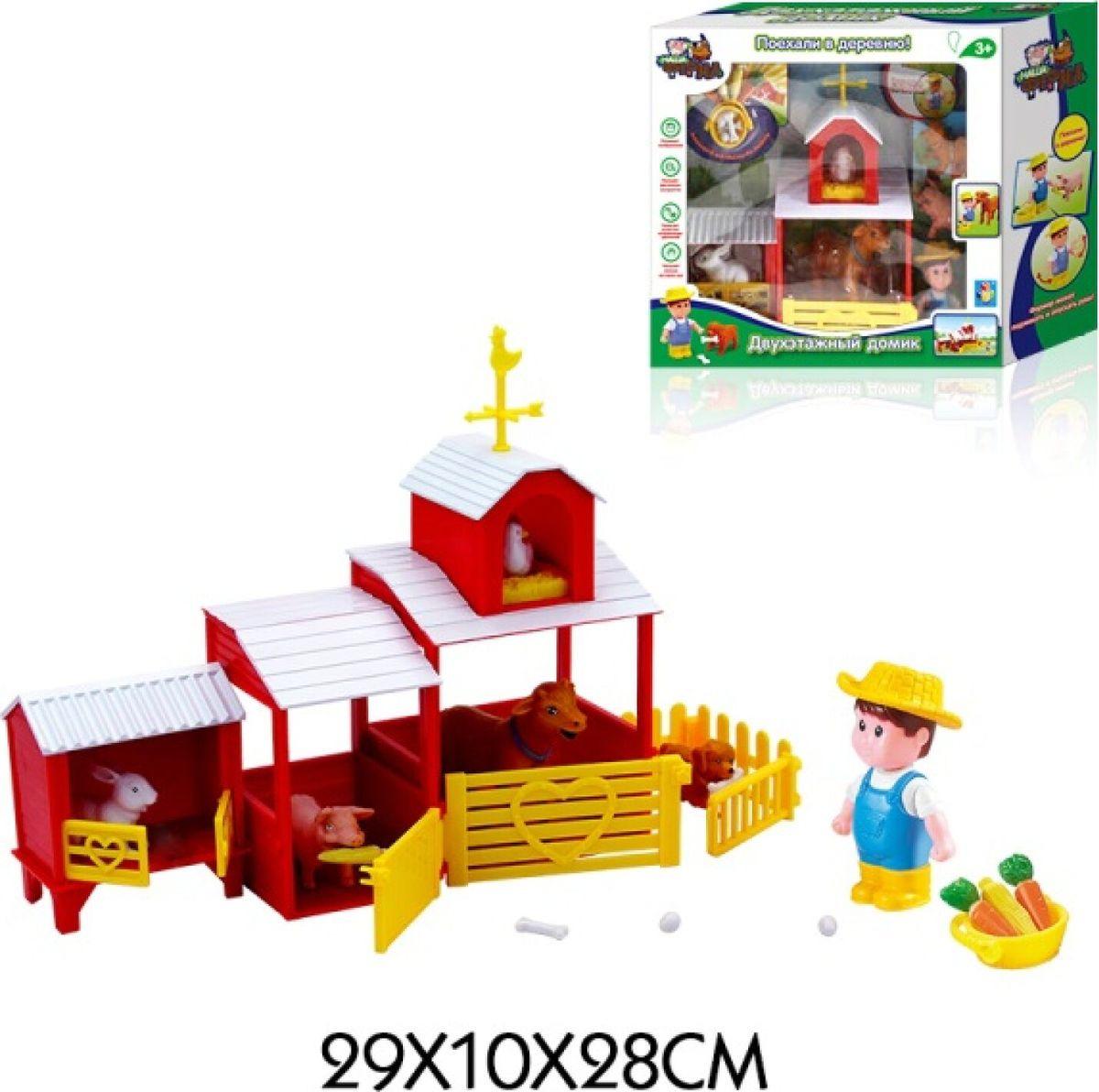 Игровой набор 1TOY Ферма Двухэтажный домик, фермер, зверюшки, Т11046 цена