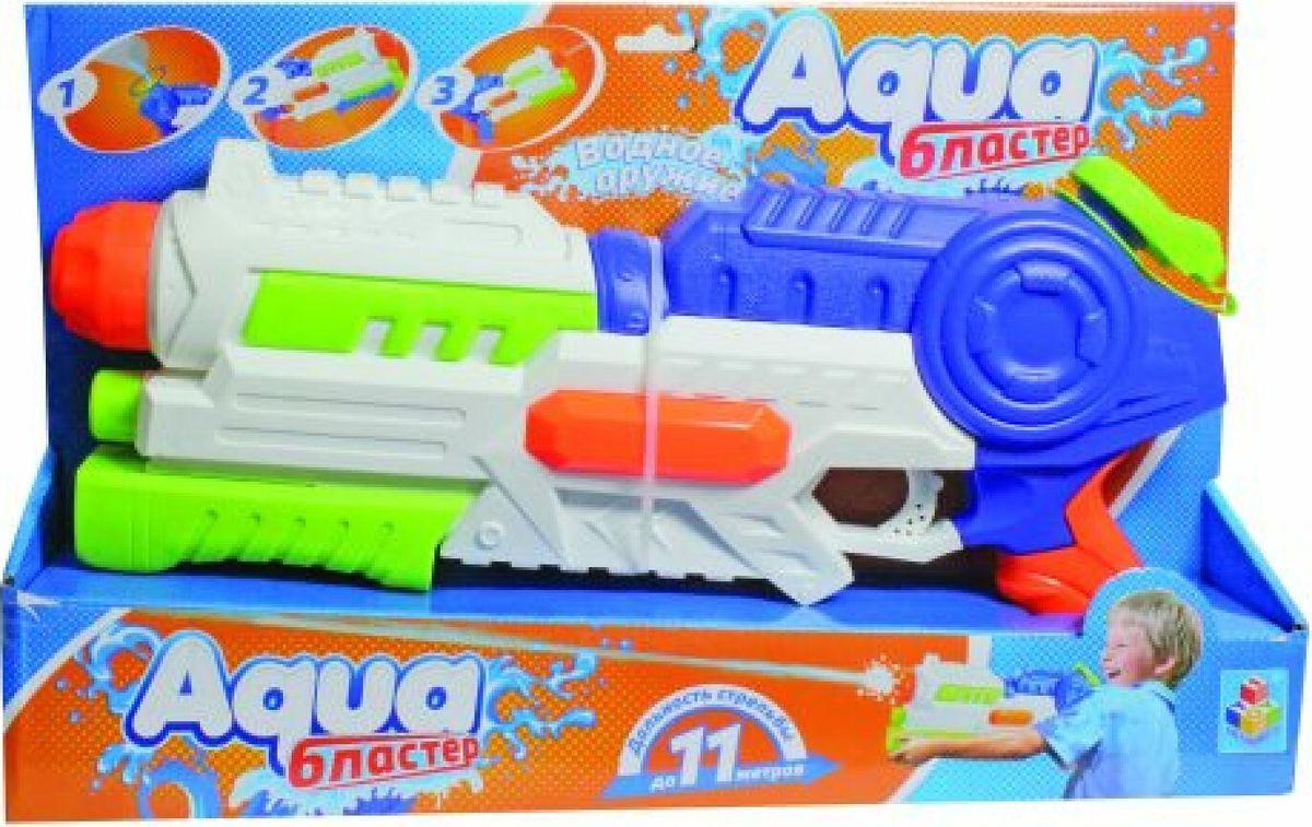 Игрушечное оружие 1TOY Аквамания Водяной бластер, помповый с курком, Т59473, 43 х 21 х 8 см