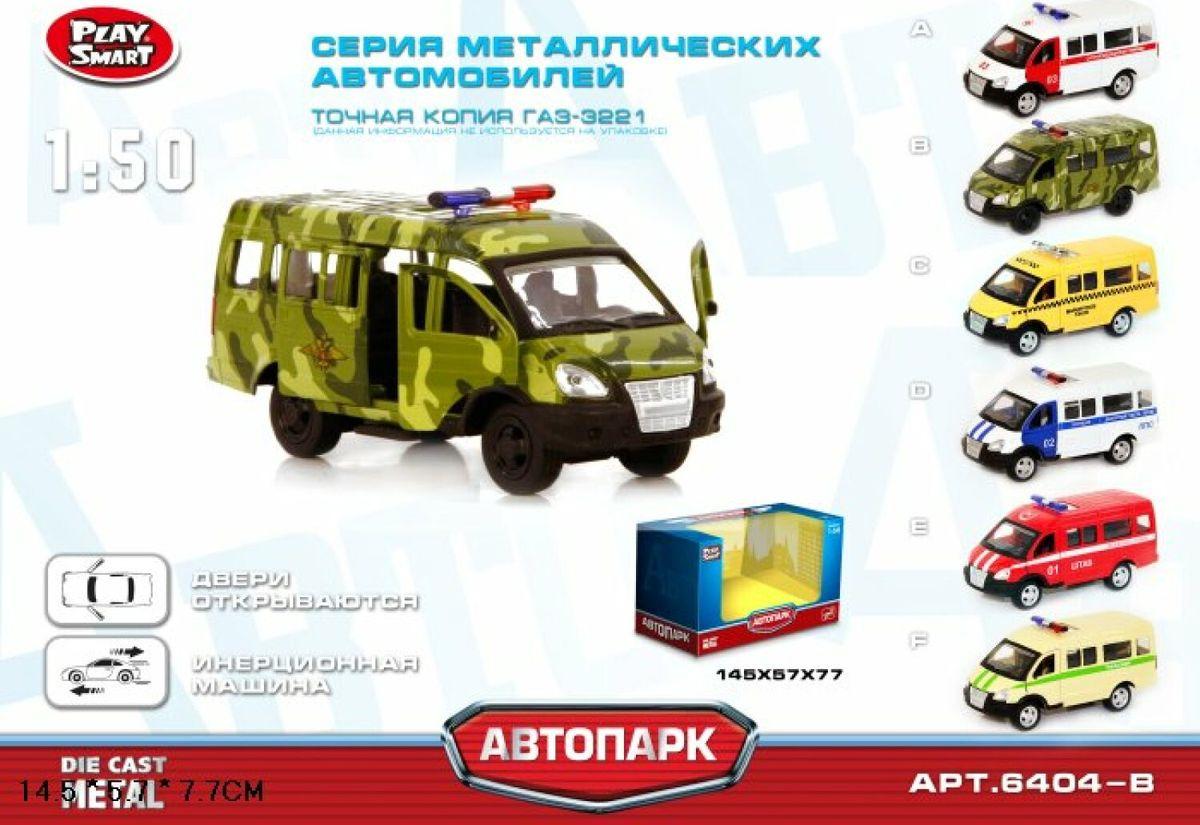 Машинка 1TOY Play Smart, инерционная, Р41122, 14,5 см play smart 2х41 1x6 3 см