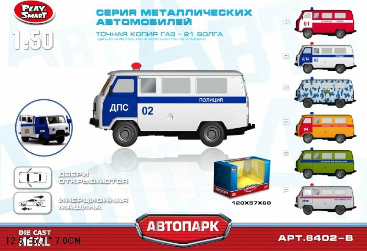 Машинка 1TOY Play Smart ДПС, инерционная, Р41132, 12,5 см машинка инерционная play smart зил огнеопасно р49222