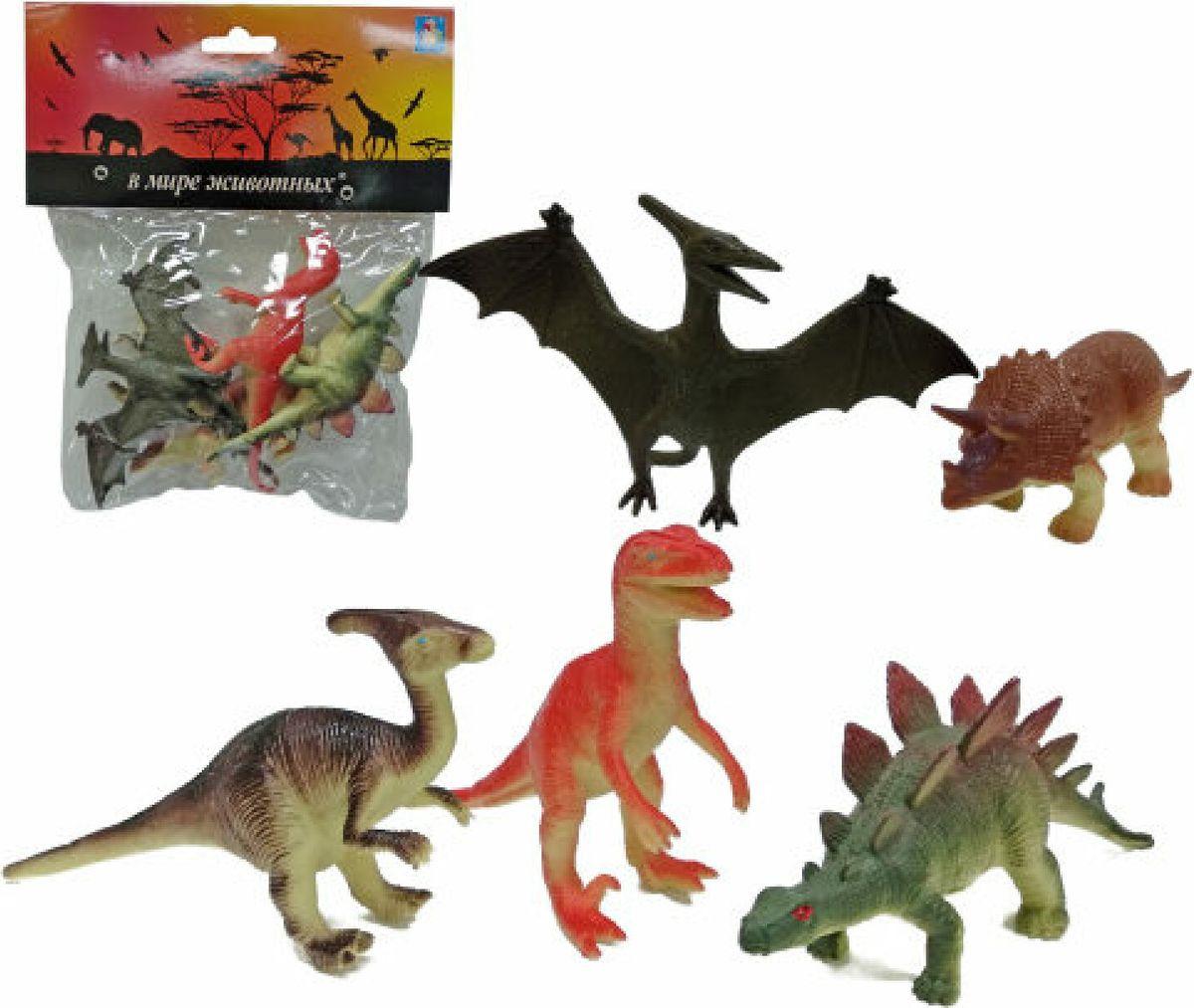 Игровой набор 1TOY В мире животных Динозавры, Т53861, 21 см, 5 шт игровые наборы 1toy игровой набор красотка с феном расческа зеркало заколки аксессуары