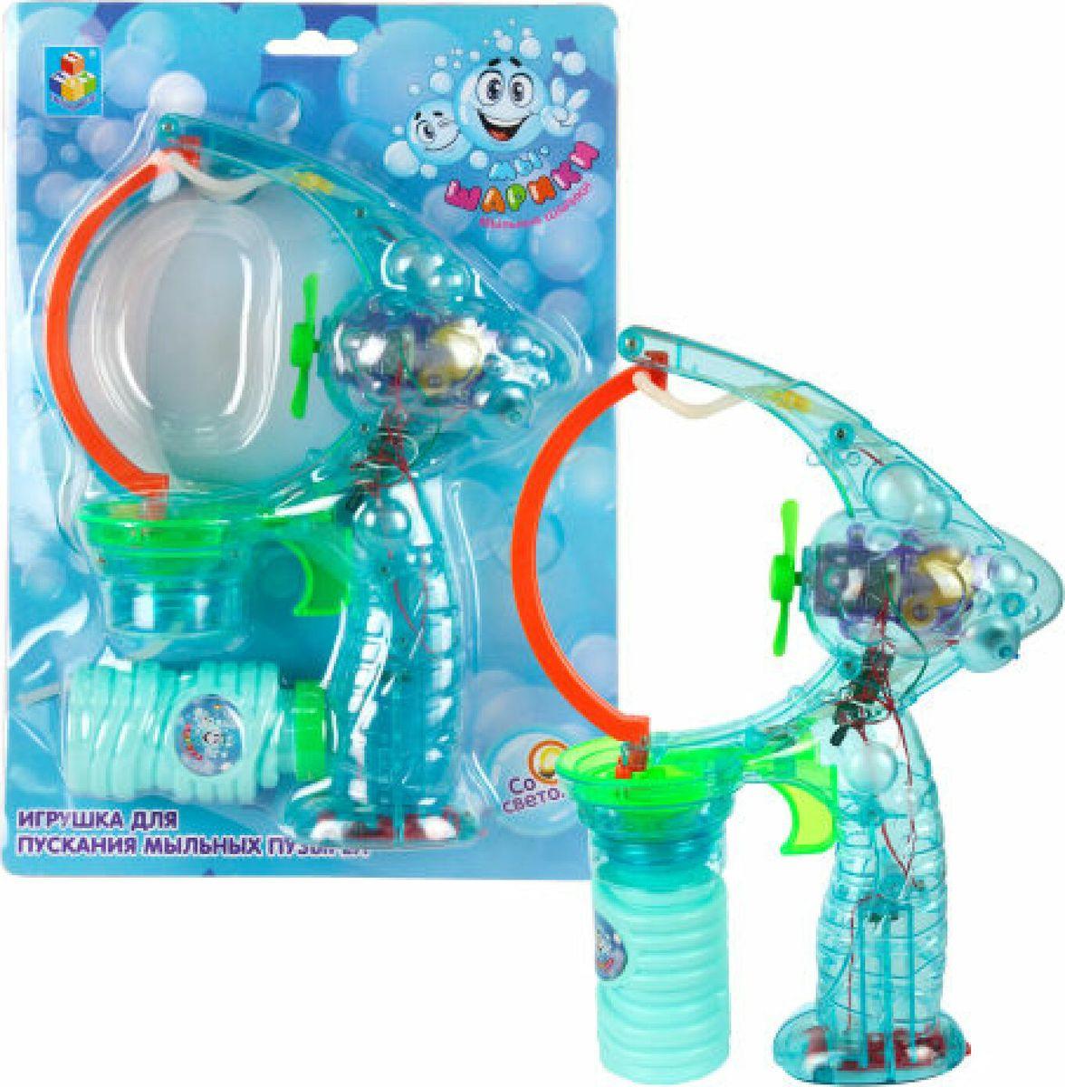 Машина для мыльных пузырей 1TOY Мы-шарики! Гигантский мылемет, Т59661, 70 мл мыльные пузыри bondibon пистолет разноцветный
