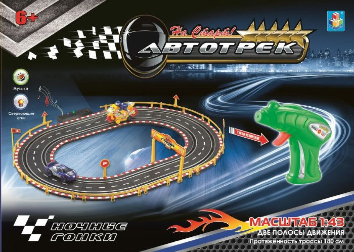 Игровой набор 1TOY Автотрек, с 2 машинками, 2 полосы движения, трасса 180 см, Т10183 carrera 62413 автотрек super formula на р у с 2 мя машинками