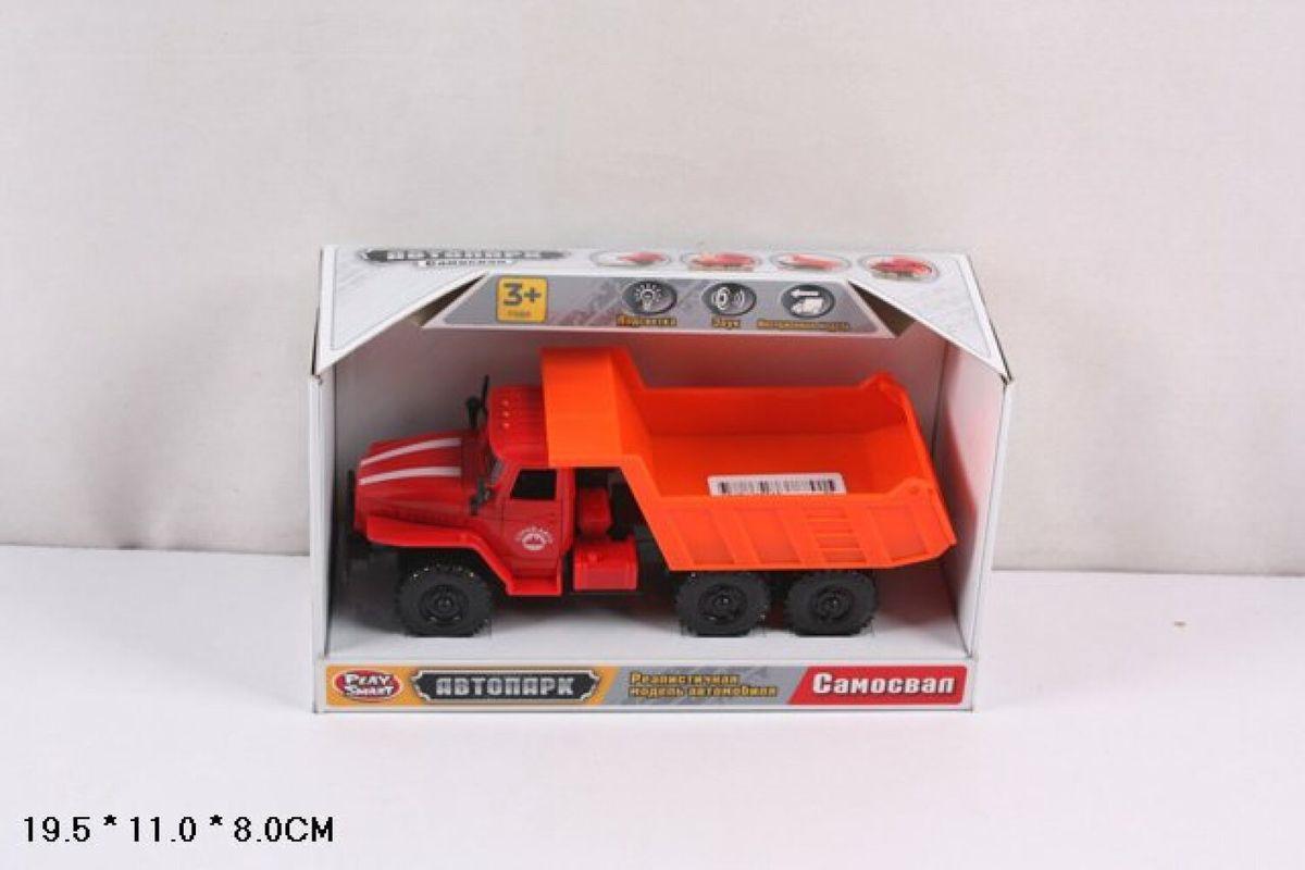 Машинка 1TOY Play Smart Автопарк, инерционная, Р41435, 19,5 см машина инерционная play smart пожарная 1 54