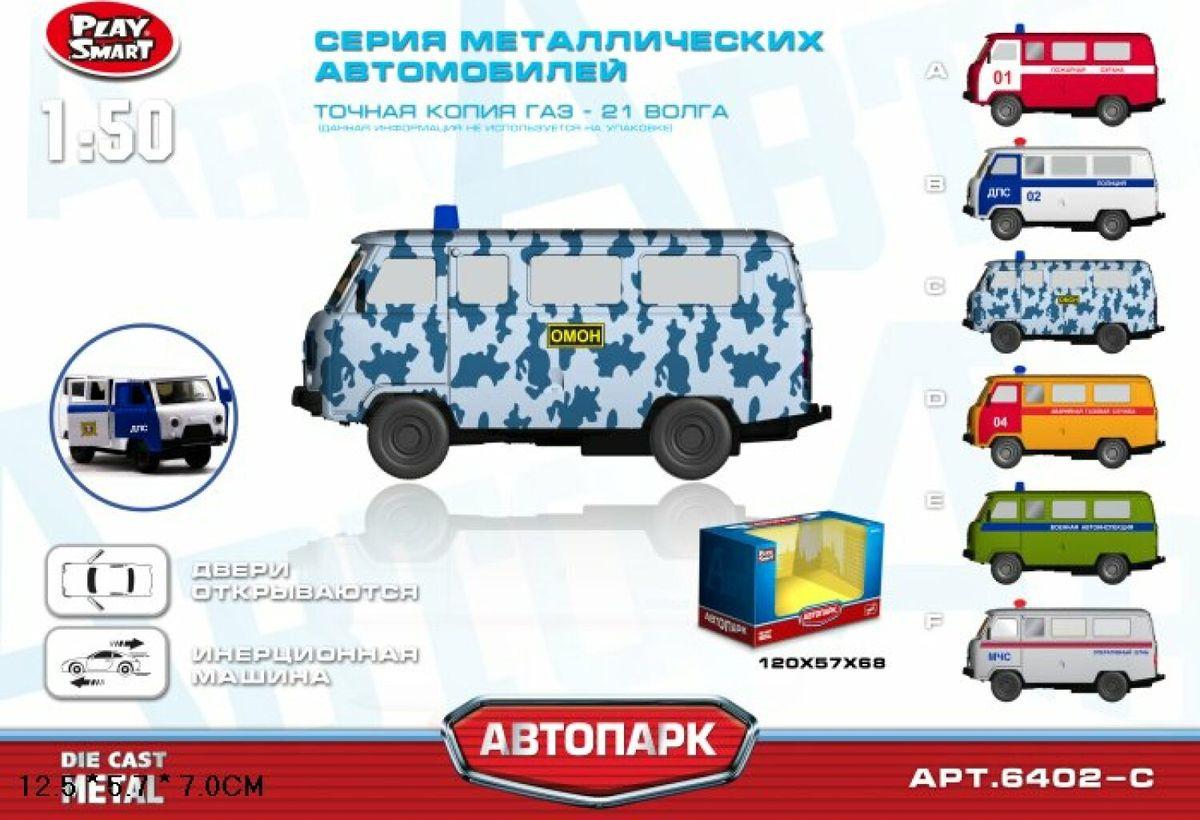 Машинка 1TOY Play Smart ОМОН, инерционная, Р41133, 12,5 см машинка инерционная play smart зил огнеопасно р49222