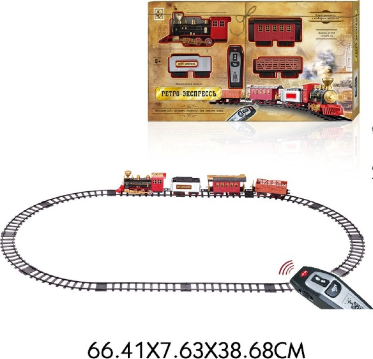 Железная дорога 1TOY Ретро Экспресс Паровоз и 3 вагона, Т10577 железная дорога голубая стрела дорога детства 150 см паровоз 2 вагона 87305