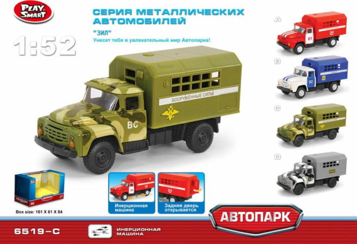 Машинка 1TOY Грузовик Play Smart, инерционный, масштаб 1:52, Р49220, 16 см грузовик dave инерционный