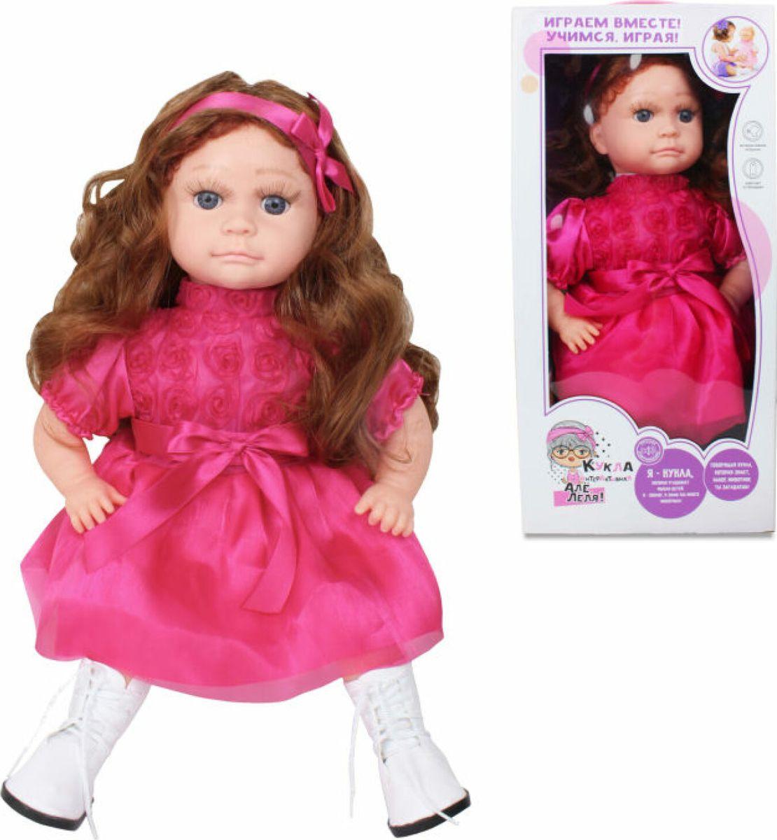 Интерактивная игрушка 1TOY Кукла Але, Леля! шатенка с кудрявыми волосами, Т14356