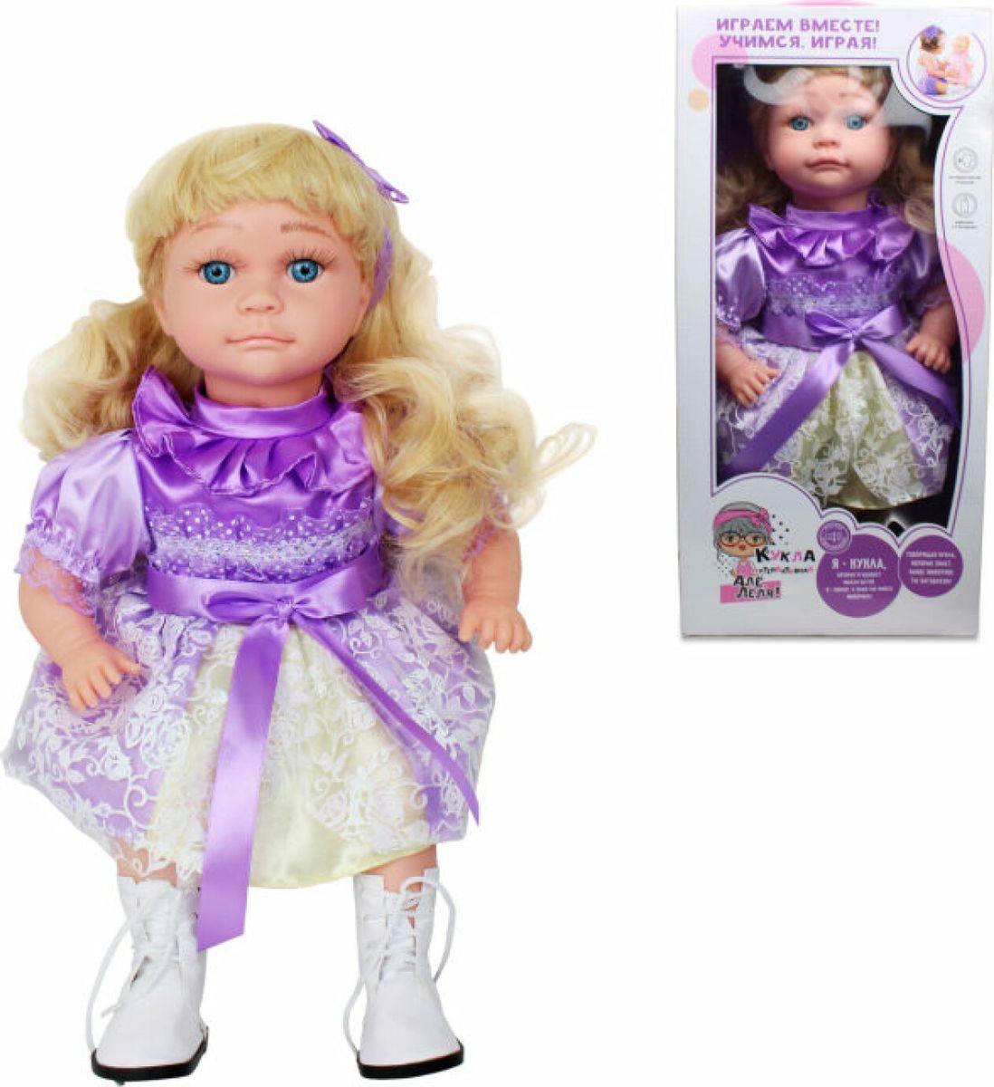 Интерактивная игрушка 1TOY Кукла Але, Леля! блондинка с кудрявыми волосами, Т14355