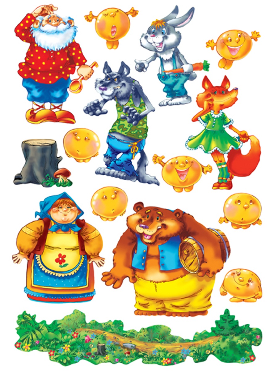 Школьные, картинки к сказке колобок для детей цветные по отдельности