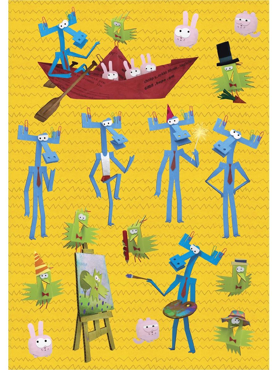 Наклейка для декора Бумажные таланты наклейки интерьерные decoretto наклейка для декора бордюр герберы