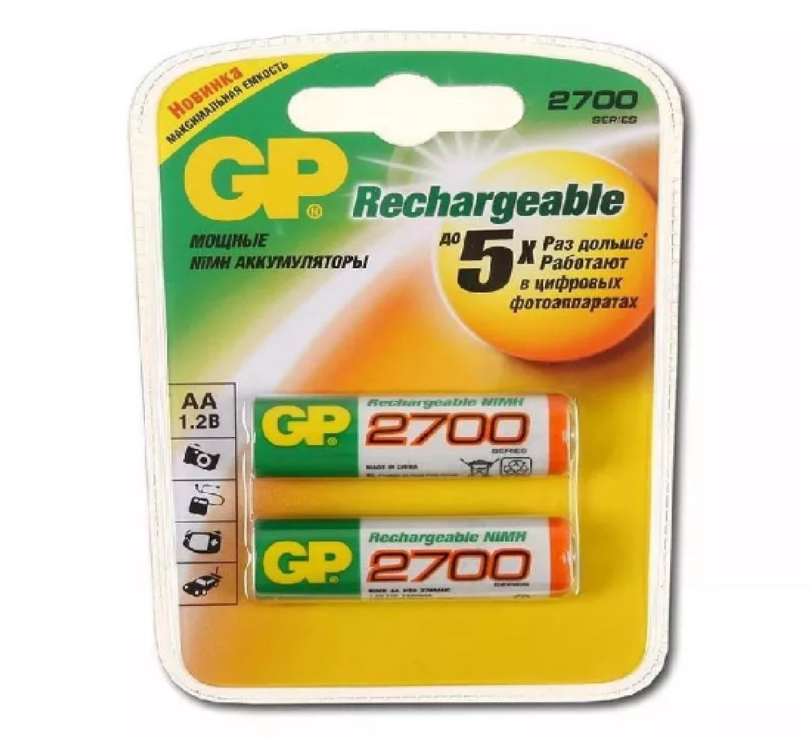 Батарейка GP 270AAHC-BL2, зеленый автомобильный usb адаптер gp batteries gp ap12bmcu 2cr1