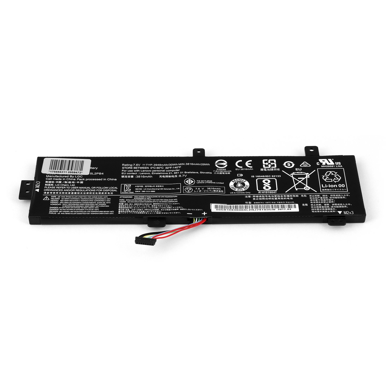 Аккумулятор для ноутбука OEM Lenovo IdeaPad 310-15ISK Series. 7.6V 3950mAh PN: L15C2PB3, L15C2PB7 аккумулятор oem 15