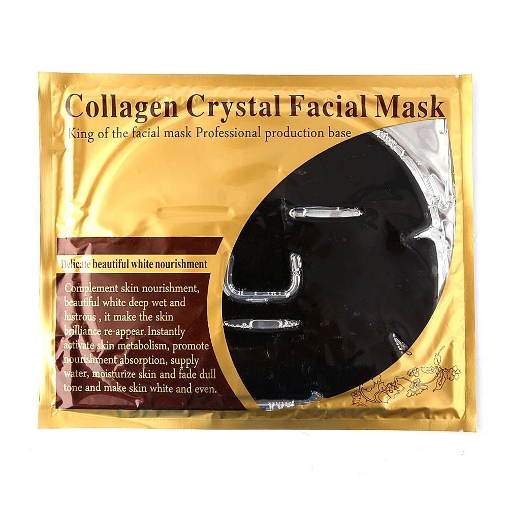 Маска косметическая Гелевая маска для лица, 50