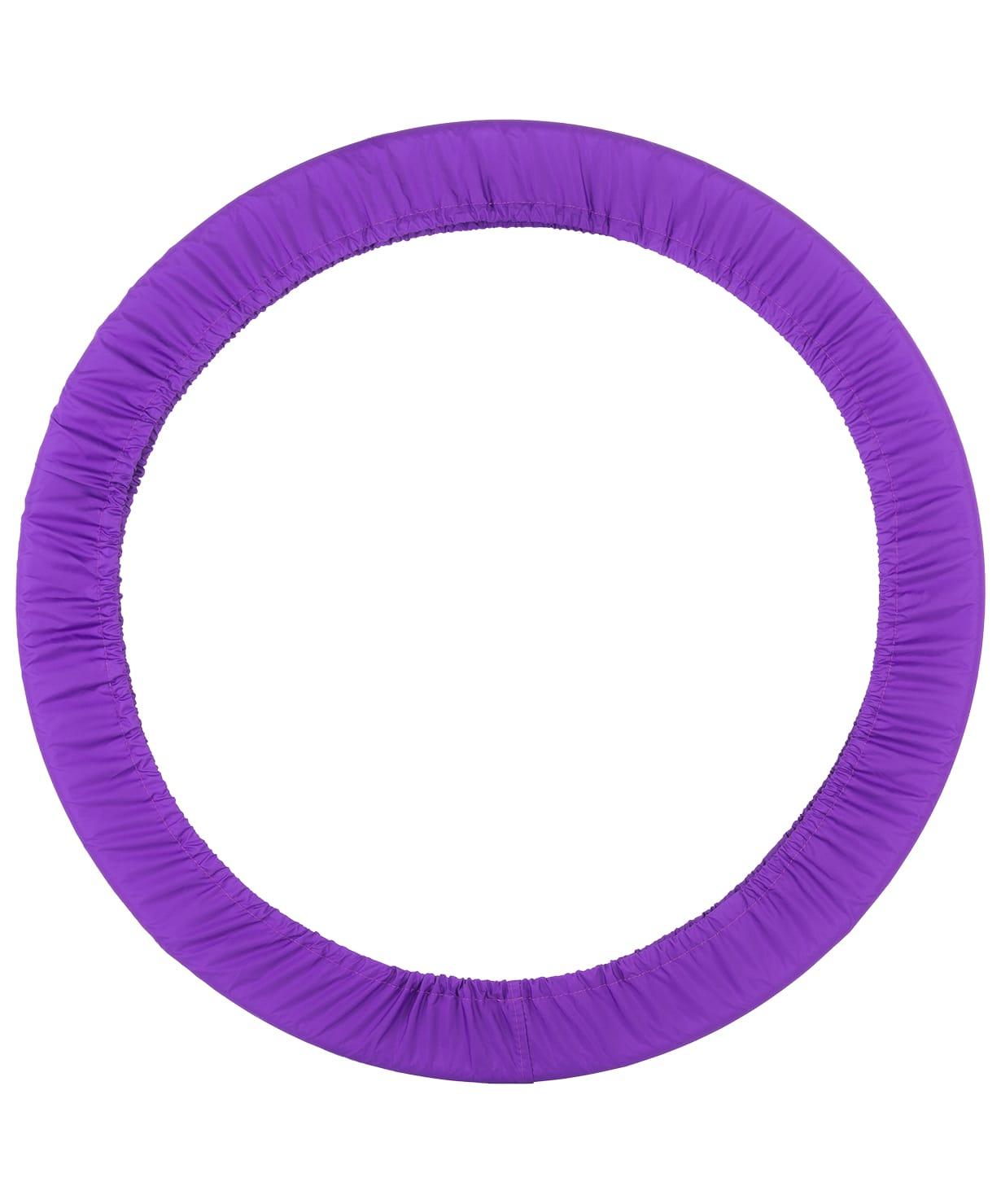 Чехол для гимнастического обруча Chersa без кармана D65, фиолетовый
