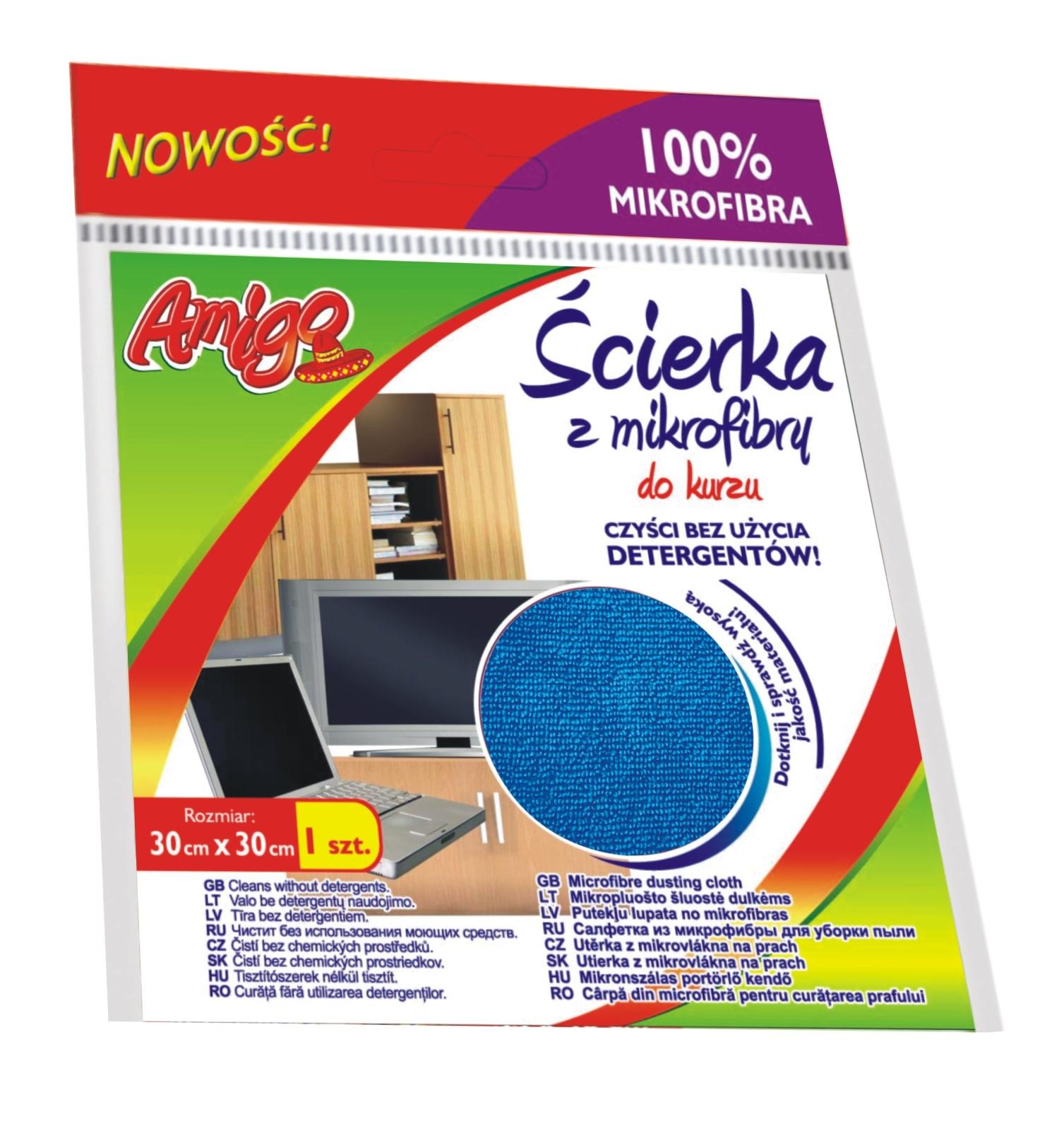 Салфетка AMIGO 6771, Микрофибра салфетка clean cloth уборки кухни пыли посуды желтый зеленый розовый