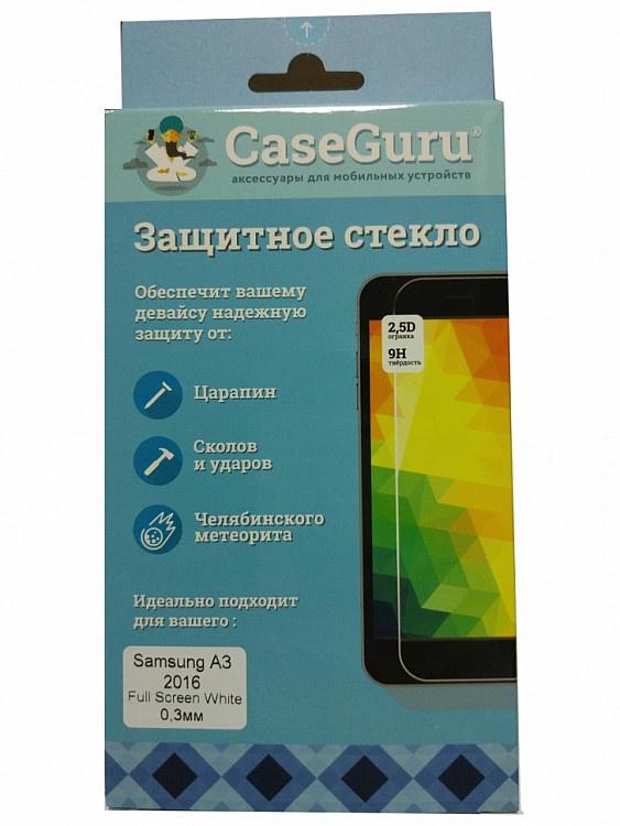 Защитное стекло Samsung Galaxy A3 (2016 г. белая рамка), белый