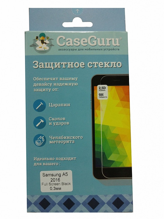 Защитное стекло Samsung Galaxy A5 (2016 г. черная рамка), черный