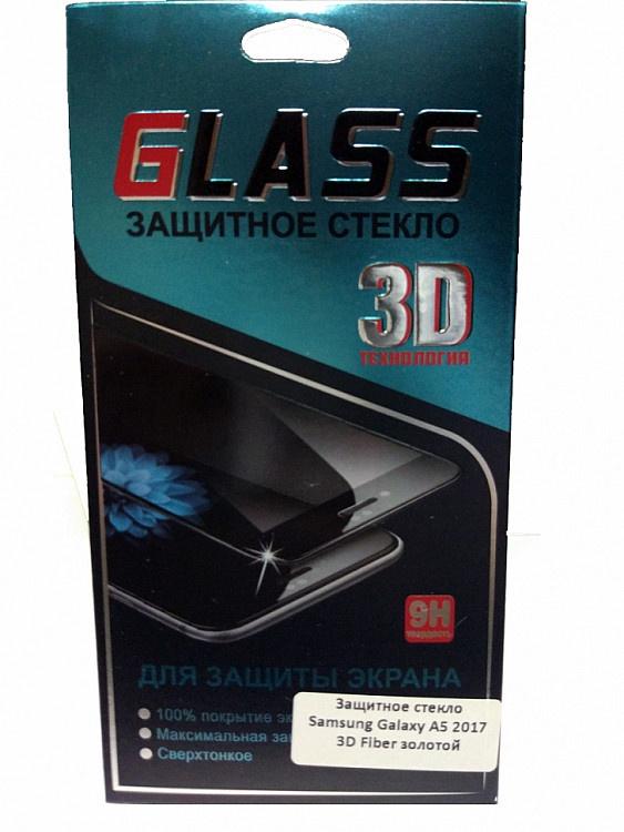Защитное стекло Samsung Galaxy A5 (2017 г., полная проклейка, золотая рамка) аксессуар защитное стекло для samsung galaxy a5 2017 solomon full cover black