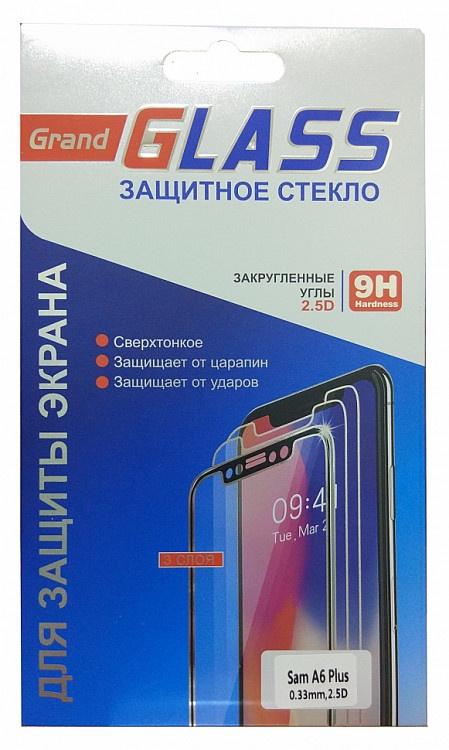 Защитное стекло Samsung Galaxy A6 Plus (2018 г.), прозрачный защитное стекло tfn samsung galaxy a6 plus 2018