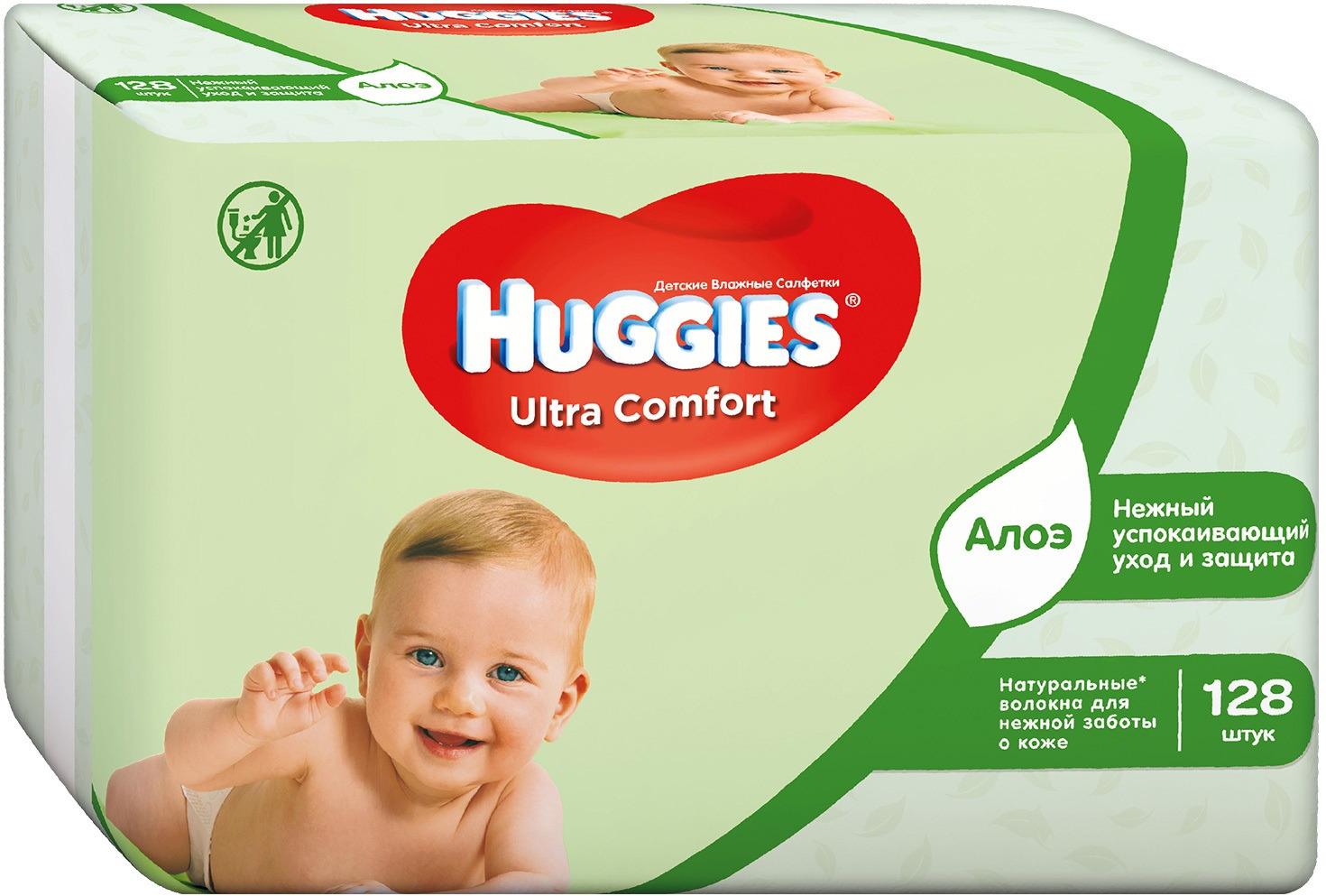 Huggies Влажные салфетки для детей Ultra Comfort 128 шт