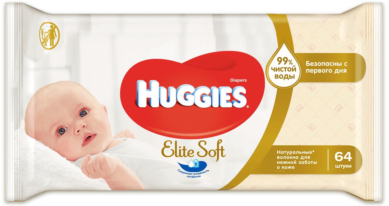 Huggies Детские влажные салфетки Elite Soft 64 шт