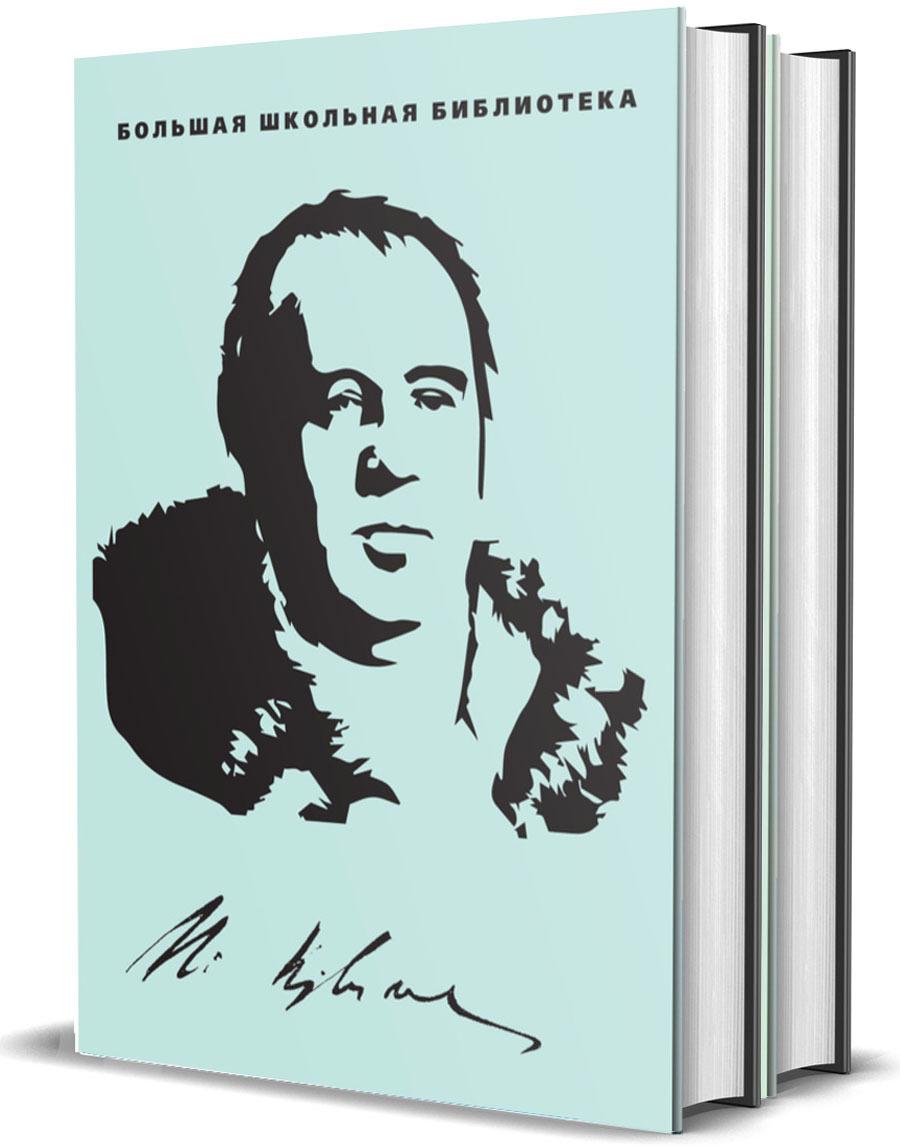 Крылов И.А. Крылов И.А. Избранное. В 2 томах