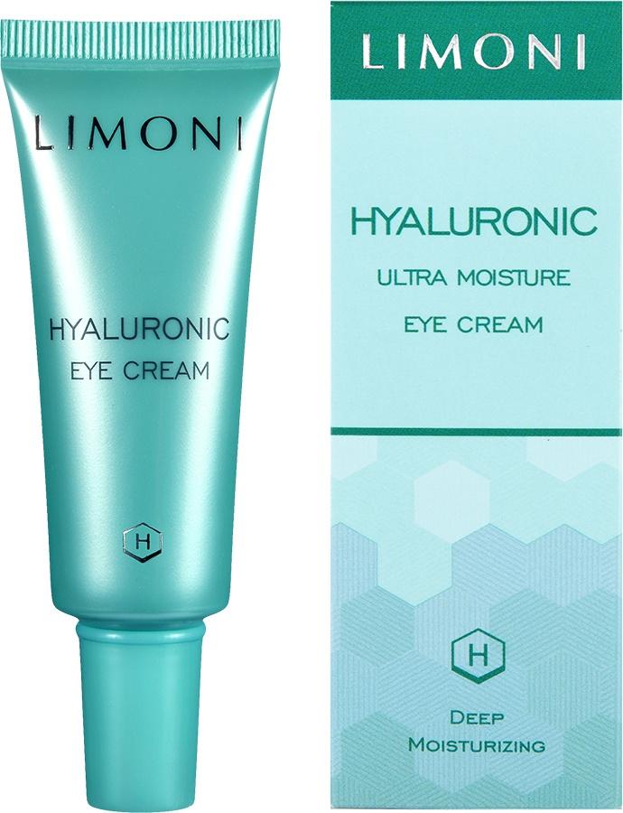 Ультраувлажняющий крем для век с гиалуроновой кислотой Hyaluronic Ultra Moisture Eye Cream, 25 мл hyaluronic acid intensive revitalizing eye cream крем для кожи вокруг глаз с гиалуроновой кислотой омолаживающий 30 мл
