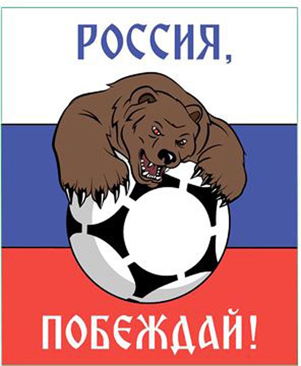"""Наклейка на авто Miland Футбольная страна """"Россия, побеждай!"""", НА-3914"""